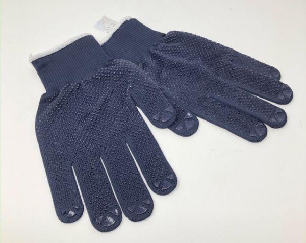Seiz Schutzhandschuhe blau GR.10
