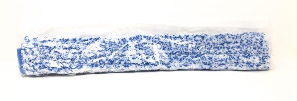 Einwascherbezug blau 45 cm