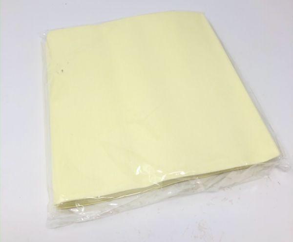 Microvliestuch Nonwoven gelb,40x45cm 10Stk
