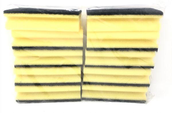 Putzschwamm 10 Stk.,15 x 7 cm,gelb-schwarz