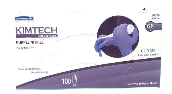 Purple Nitrile Untersuchungshandschuh Powder-Free S