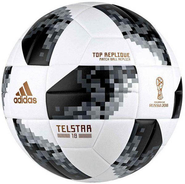 adidas WM 2018 Fussball Replique